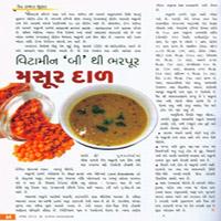 Media Article